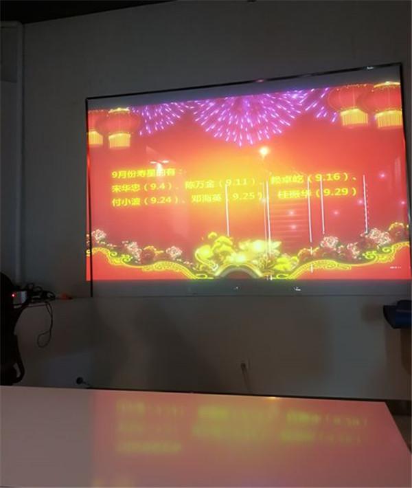 2017年9月东硕家人生日聚会